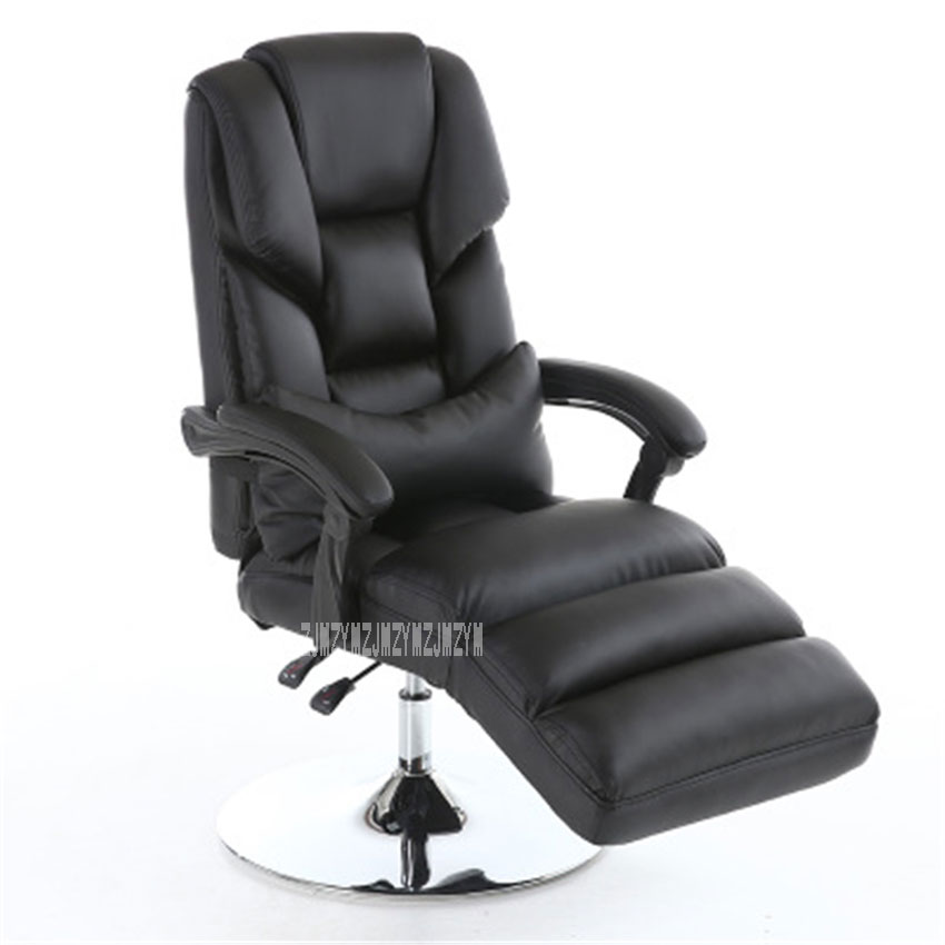 005 ланч-брейк компьютерное подъемное кресло-кресло губка опыт шезлонг красота массажное кресло вращающееся кресло с поручнем - Цвет: G