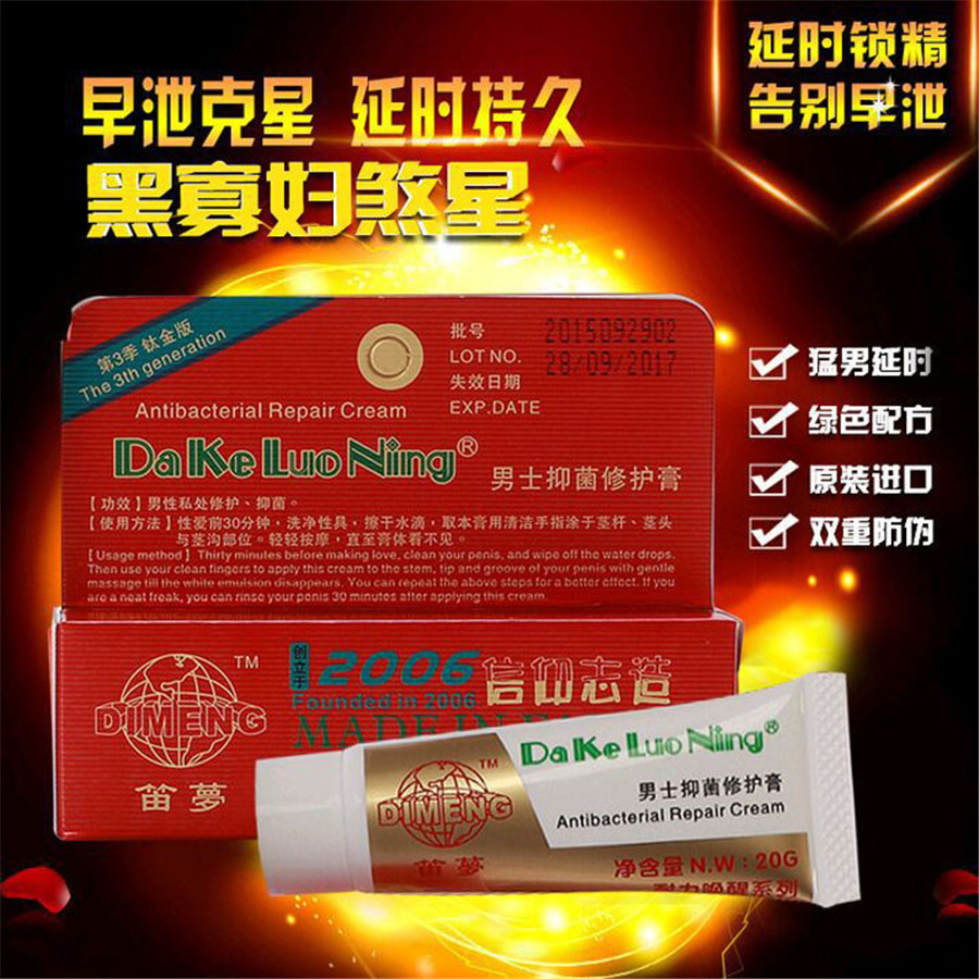 Black Widow Products 20g Stiff Delay Cream Ointment Delay Ejaculation Male Delay Spray Cream Anti Premature Ejaculation sumifun 100% original 19 4g red white tiger balm ointment thailand painkiller ointment muscle pain relief ointment soothe itch