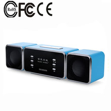MUSIC ANGEL JH-MAQ9 Wireless Portable Remote Amplifier LCD Screen USB Powerful Bass Rechargeable Speaker white / blue
