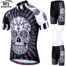 KIDITOKT, забавный комплект из Джерси для велоспорта, летняя одежда для велоспорта, костюм с черепом, одежда для горного велосипеда, одежда для гонок, велосипедная одежда, костюм
