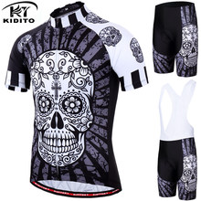 KIDITOKT 2019 Funny Cycling Jersey Set Summer Cycling Clothing Suit Skull MTB Mountain Bike Clothing Racing Bicycle Clothes Suit(China)