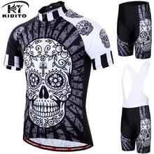 Kiditokt 2019おかしいジャージセット夏サイクリング服スーツスカルmtbマウンテンバイク服自転車服スーツ
