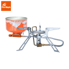 Hiking Gas Stoves Outdoor Picnic Stove Fire Maple Ultralight Portable Stainless Steel Gas Furnace FMS-118 Camping Gas Burners