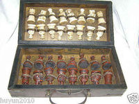 China Army Style 32 Pieces Chess Set Leather Wood Box Board & Traditional Game