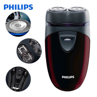 Original Philips Electric Shaver PQ206 With Two Floating Heads AA Battery Facial Contour Tracking For Men