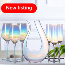Crystal glass rainbow red wine goblet home drinkware creative U-shaped decanter chanpagne cup drinking utensils