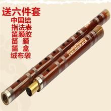 Прямая с фабрики Цена advanced типа играть два Файф значение одной меди переработки бамбуковая флейта чтобы отправить подарок