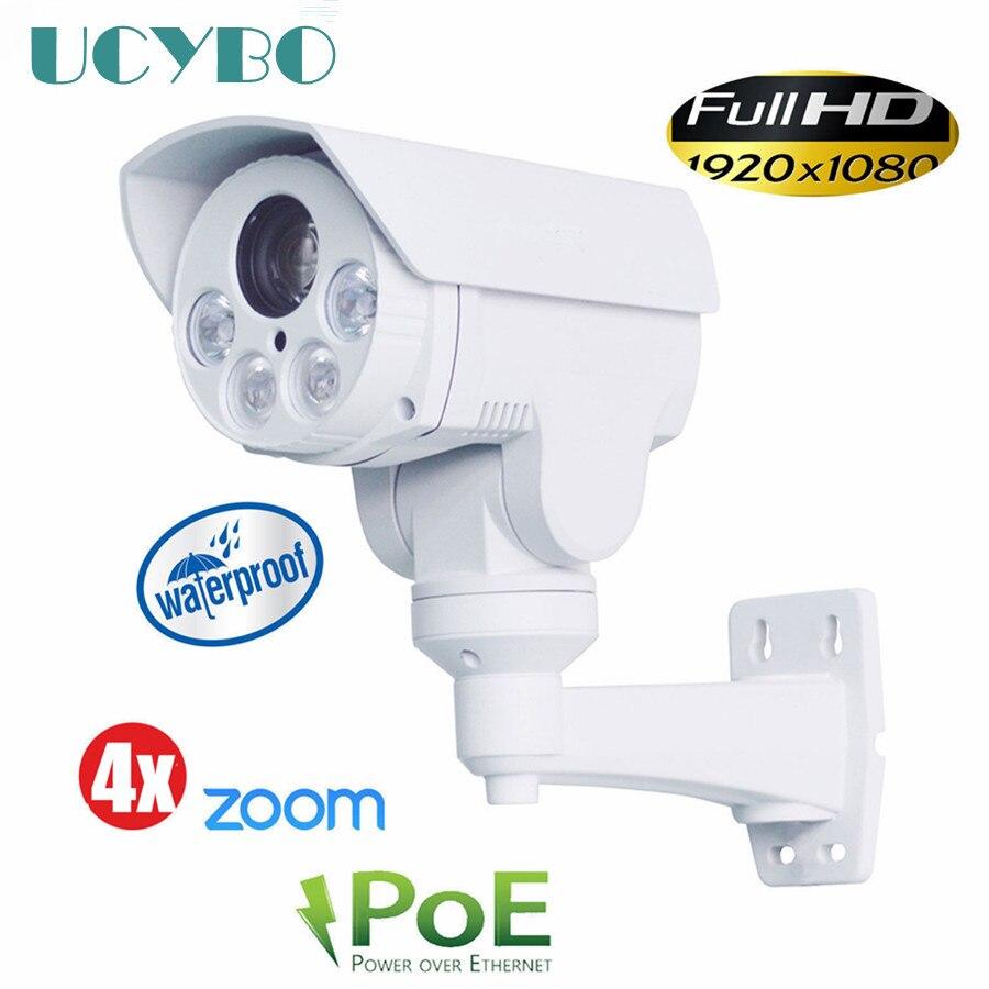 2mp ip camera POE mini ptz 1080P FULL HDpan tilt 4x auto zoom outdoor array ir network video security surveillance camera ip