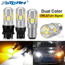 цена на 2Pcs Dual Color 1157 BAY15D P21/5W Led T20 7443 W21/5W Led Bulb T25 3157 P27/7W Car DRL Turn Signal Lamp Auto Lights Bulb 12V