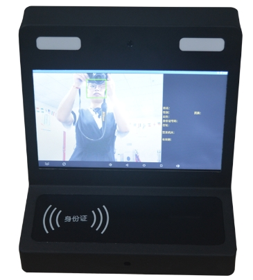 Windows Or Androind OS Visitors Management Check In/out Time Recording Attendance Machine Device With Face And ID Recognition