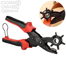 New Heavy Duty Strap Leather Hole Punch Hand Plier Belt Revolving DIY Tools HG99