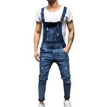 f1d01d41a Babero De Jeans Para Hombres - Compra lotes baratos de Babero De ...