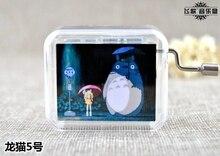 Hayao Miyazaki Totoro Music Box Mini Dynamo cartoon