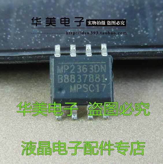 10 pcs MP2363DN-LF-Z MP2363DN MP2363 SOP-8 NEW