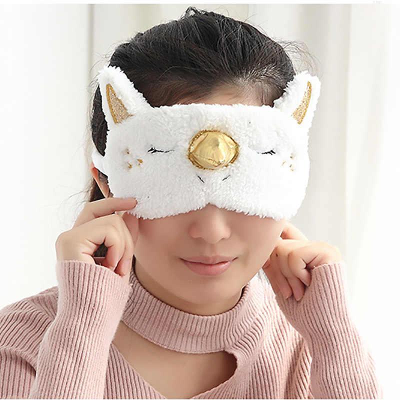 1pc חמוד Unicorn פרוותי שינה עין מסכת רך קרטון סוס עם כסף זהב האף שינה העין כיסוי פלאפי המצחיה פאזי כיסוי עיניים