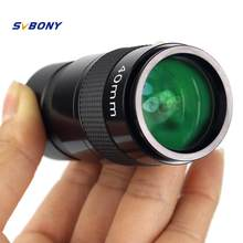 "SVBONY Plossl Eyepiece Telescope 1.25"" Astronomy 40mm Fully Multi Green Coated Metal for Monocular Telescope Astronomical F9122(China)"