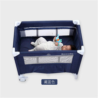 Sweeby multifunctional folding baby crib infant 0 1years old baby bed portable baby game bed travelling crib
