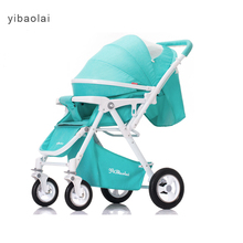 Yibaolai baby stroller ultra-light baby strollers foldable baby trolley on the plane carts