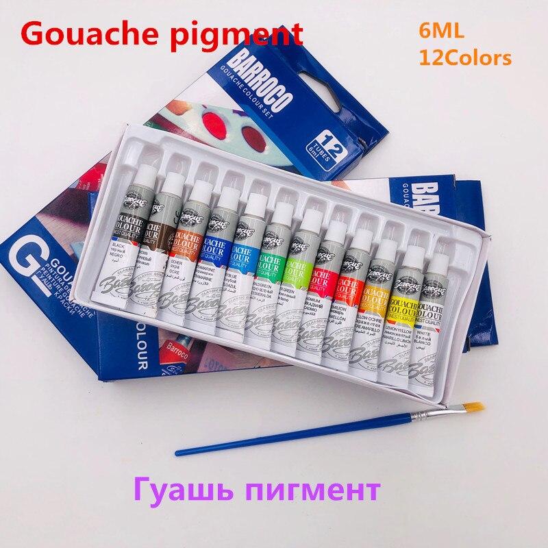 6 мл 12 гуашь краска набор Высокое качество Прозрачный гуашь пигмент Профессиональный пигмент для рисования для художественных принадлежно...