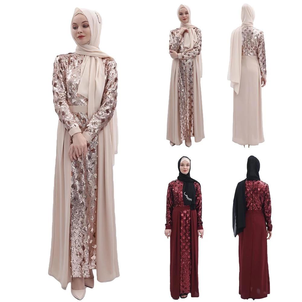 Muslim Women/'s Abaya Long Sleeve Maxi Dress Islamic Kaftan Dubai Robe Gown Party