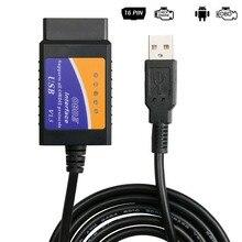Scanner obd2 ii elm 327 v1.5 usb 16 pinos, scanner elm327, ferramenta de diagnóstico do carro, interface automática, leitores de código odb scan eml327 para automóveis