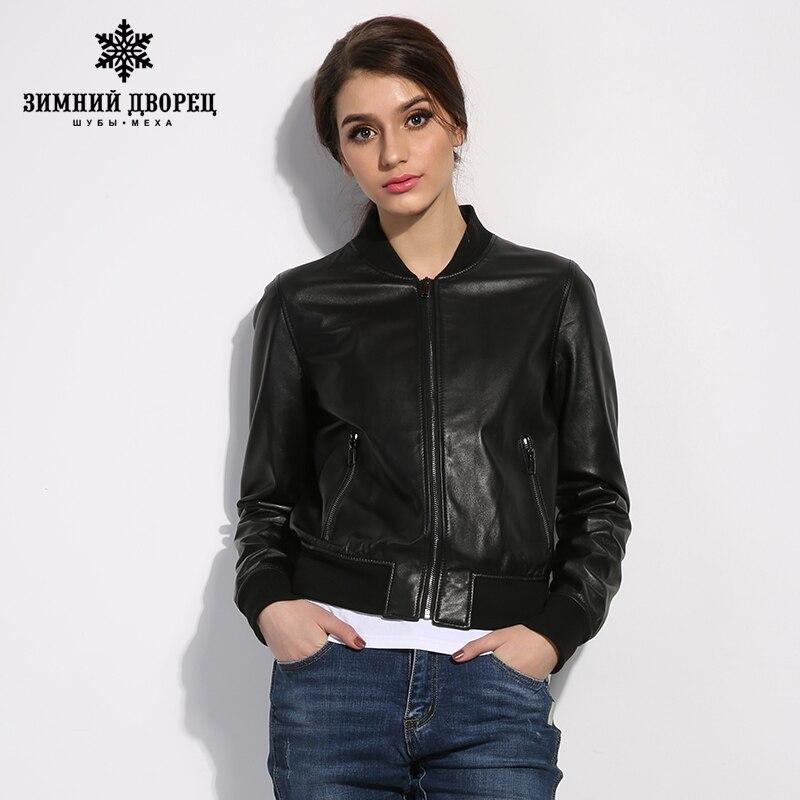 Winter Palace Fashion Women 39 S Classic Short Female Leather