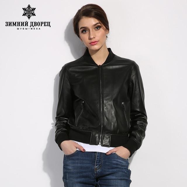 WINTER PALACE Fashion women's classic Short female leather jacket  baseball clothing styles leather jacket women Mandarin Collar