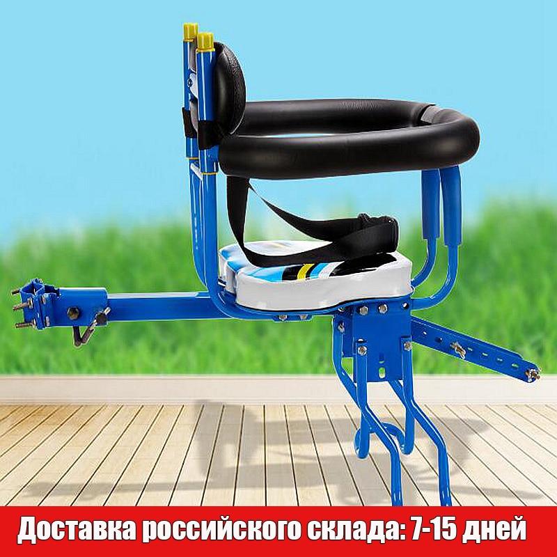 2017 Tidsbegrænset Hot Sale Babystol Børn Cykelstole Elektrisk Mountain Bike Front Baby Sæde Bælte Quick Release Chair