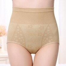 Postpartum high-waist cotton panties woman seamless Briefs warming palace Carry buttock triangle Underpant Underwear