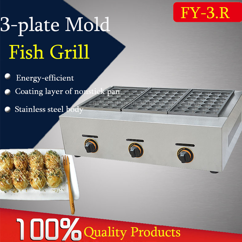 2 pcs/lots Gas Type Three Board Meat Ball Forming Machine/ Fish Ball Maker/Takoyaki Maker Machine 3-Plate
