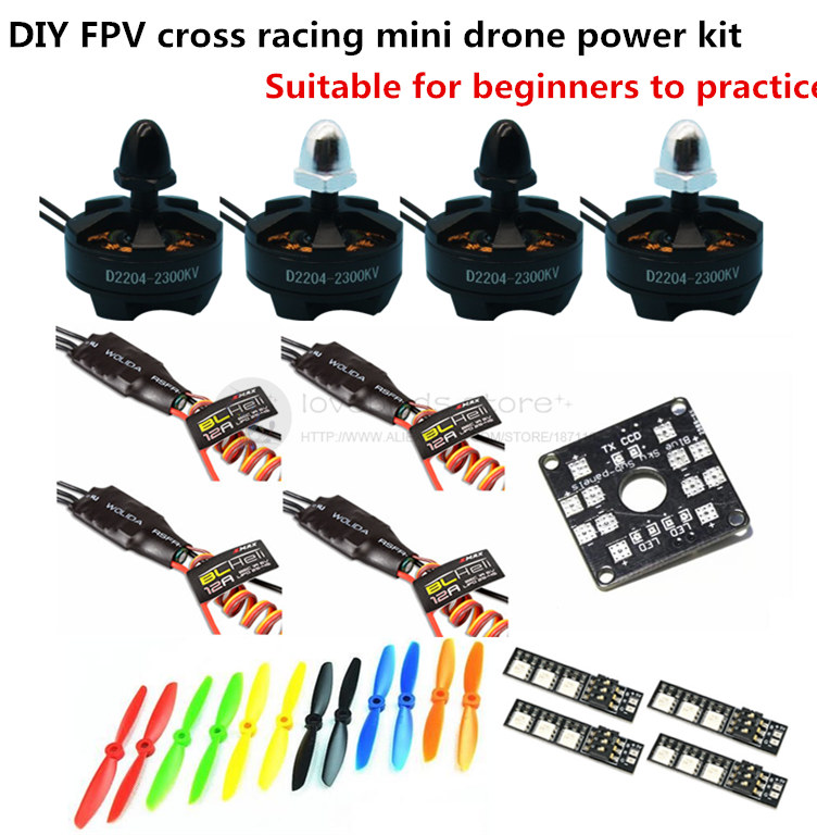 DIY FPV mini drone power kit D2204 2300KV motor + EMAX BLHeli 12A ESC+5045/6045 propellers for QAV250 / ZMR250 / robocat 270 diy h250 quadcopter frame kit fpv mini drone qav250 pure carbon frame cc3d 2204 2300kv motor simon k 12a esc 5045 prop