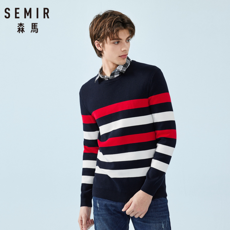 SEMIR Men Striped Fine-knit Sweater Casual Dropped Shoulder Pull-over Sweater With Ribbed Crewneck Cuff And Hem Spring Autumn