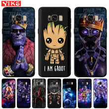 Captain Marvel Avengers Groot Raccoon Thanos Soft TPU Case For