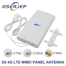 700~2600mhz 88dbi 3g 4g Lte Antenna Mobile Antenna 2* SMA/2* CRC9/2* TS9 Male Connector Booster Mimo Panel Antenna+2 Meters(China)