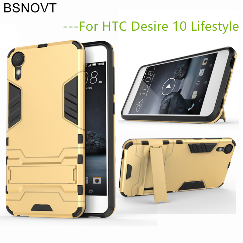 BSNOVT sFor HTC Desire 10 Lifestyle Cover Soft Silicone + Plastic Kickstand Case For HTC Desire 10 Lifestyle Case Holder Shell