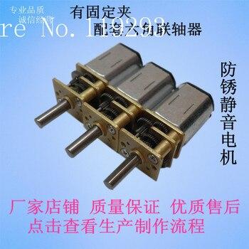 [JOY] [Quanchengzuidi] 12MM DC micro gear motor electronic toys, household appliances, intelligent machine-specific  --10PCS/L