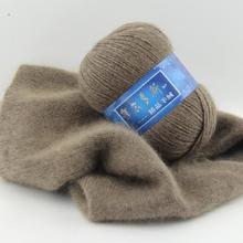 mylb 1Pc=50g Mongolian Cashmere Hand-knitted Cashmere Yarn W
