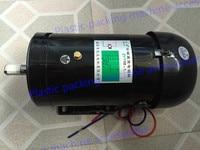 600w 1000r/min DC motor ZYT110 DC motor parts plastic bag making machine packaging machine motor A type 220 v dc motor
