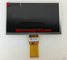 New LCD Display Matrix For 7″ inch BQ-7000 bq 7000 3G Tablet 1024*600 50p LCD Screen Panel Lens Frame replacement Free Shipping