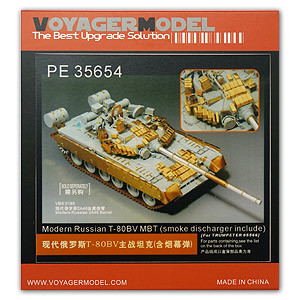 цены KNL HOBBY Voyager Model PE35654 T-80BV main battle tank upgrade metal etching parts