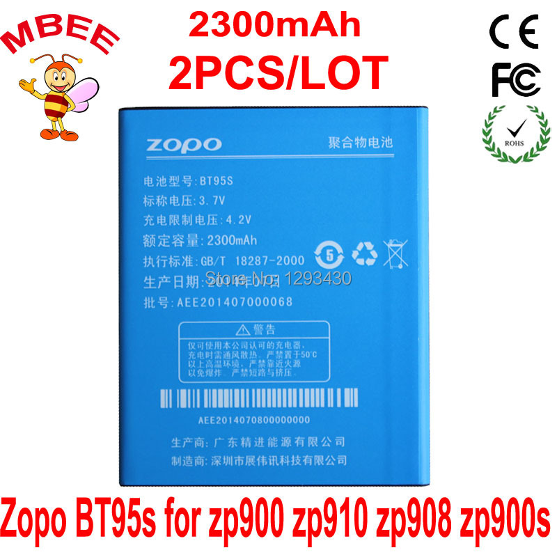 H9500 G36 Bateria Akku Pil Quality And Quantity Assured Responsible 2pcs Original Zopo Bt95s Rechargeable 2300mah Battery For Zp900 Zp910 Zp908 Zp900s Zp900h Hero H9300 Mobile Phone Parts