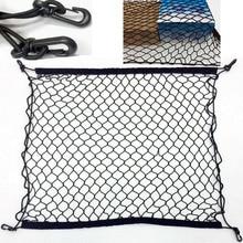 Для hyundai Creta hyundai Ix25- Автомобильный багажник сетка грузовой органайзер для хранения автомобильные аксессуары