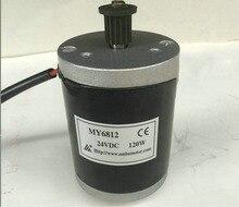 DC12V/24 V 80 W/100 W/120 W 2800 об/мин MY6812 небольшой постоянный магнит угольные щетки электроскутер/Аксессуары для ручной работы
