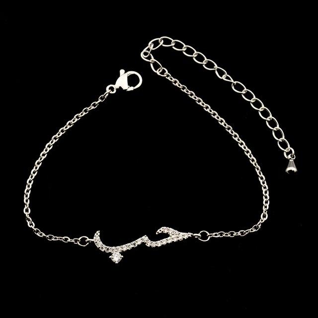 Arabic Love Bracelet 3