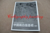 1pc Basic Textbook Chinese Painting Basic Drawing Sketch Tattoo Reference Book