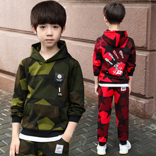 hot deal buy kids clothing autumn boys clothing sets camouflage clothes sets boy teenager tracksuit children sports suits