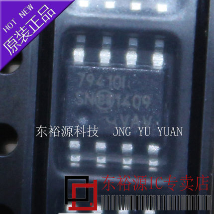 Price MCP79410-I/SN
