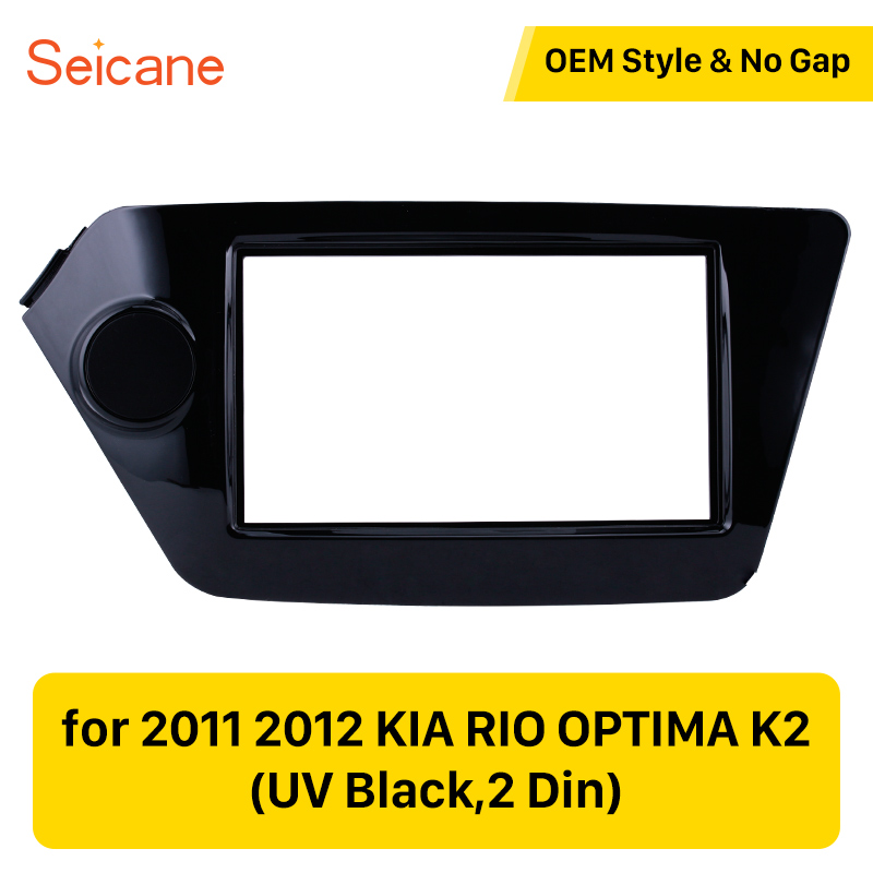 Seicane 173*98 178*100 178*102mm 2Din Car Audio Frame Fasica for 2011 2012 KIA Rio OPTIMA K2 Dash DVD panel Bezel Trim Kit