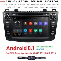 Hizpo 8''Android 8.1 Car DVD radio stereo Player For Mazda 3 Mazda3 2010 2013 1024*600 IPS Screen 4GWIFI BT GPS Canbus FM DAB SD
