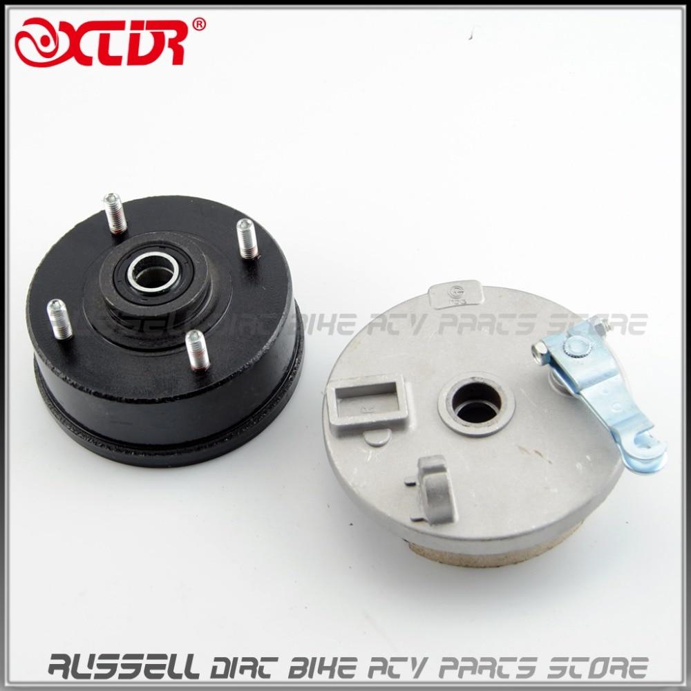 Brake drum Quad Core Hole wheeL HUBS Spacers Rim for 50 70 110 125 150 cc